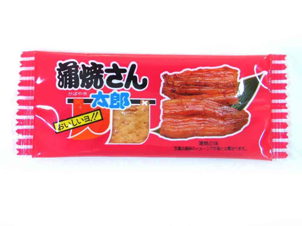 学校帰りに買い食いした物(^ ^)