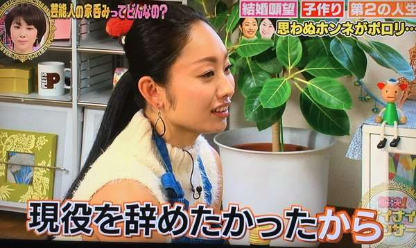 安藤美姫が告白「辞めたかったから子供を産んだ」