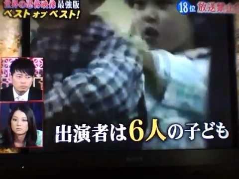 怖すぎて中国で放送中止になったCM - YouTube