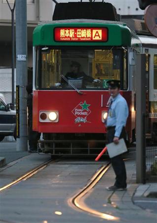 希望になれば…熊本の市電が再開(産経新聞)|dメニュー(NTTドコモ)