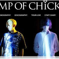 "BUMP OF CHICKEN""中継""で『紅白』初出場に「今さらナゼ?」 全盛期を過ぎたバンドの悲哀とは - エキサイトニュース(1/2)"
