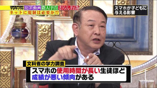 おにぎり出され激怒した自民党の松本現地本部長、自治体から「支援の邪魔」と批判され更迭