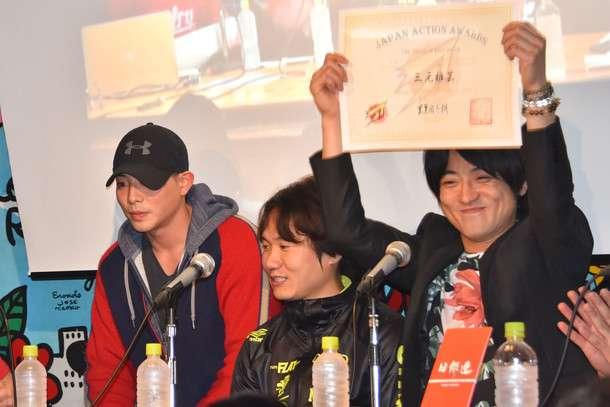 ジャパンアクションアワード「HiGH&LOW」3冠、男優賞は「極道大戦争」KAERUくん (映画ナタリー) - Yahoo!ニュース