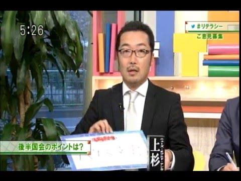 パナマ文書:日本人も関与(与党が隠蔽か?) - YouTube