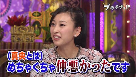 浅田舞、妹・浅田真央との確執告白 才能に嫉妬「金髪で家出も…」