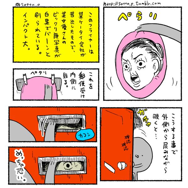 隣人の騒音に耐えられず、とある曲を流してみた結果→効果ありすぎなんですけどぉ~!