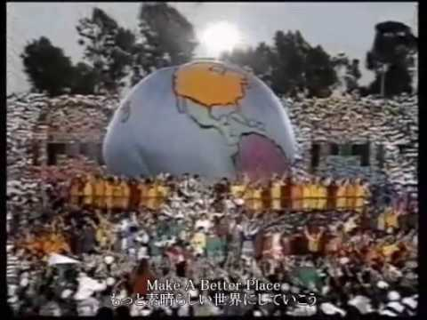 「HEAL THE WORLD」 Michael Jackson 和訳付き LIVE with Lyric - YouTube