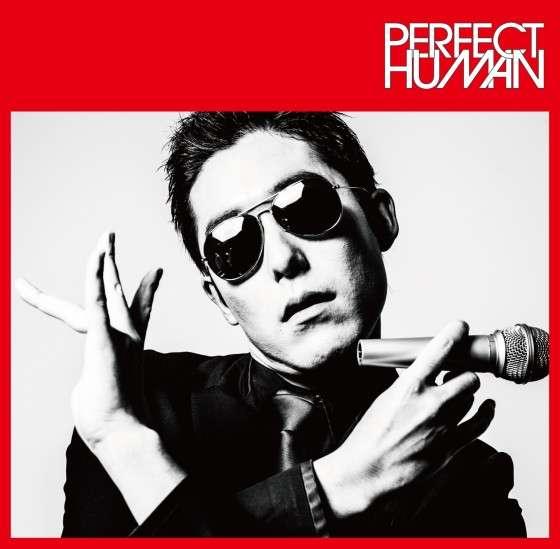オリエンタルラジオ「PERFECT HUMAN」ついにCD化!RADIO FISHが5月に初アルバム発売