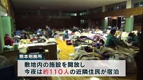 熊本刑務所が避難場所に、一部施設を開放(TBS系(JNN)) - Yahoo!ニュース