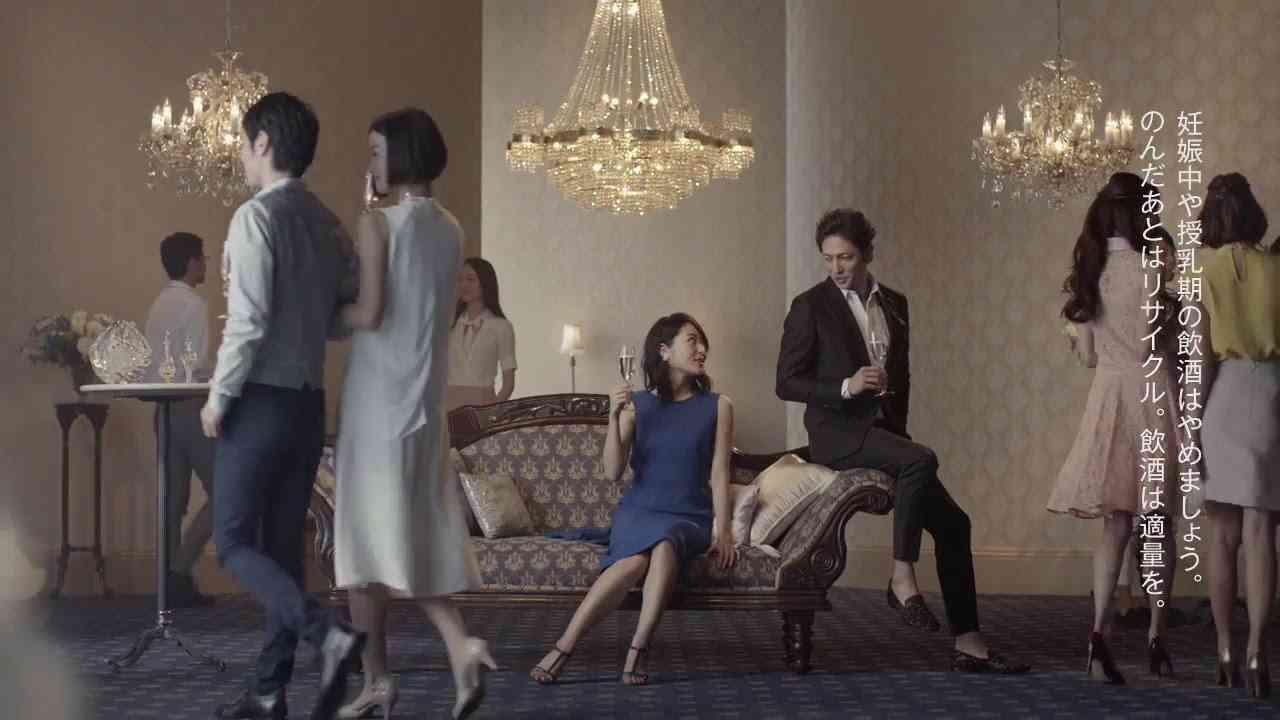 松竹梅白壁蔵「澪・二人の澪」篇 30秒 - YouTube