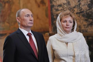 プーチン氏の元夫人が再婚?ロシア政府、否定せず 写真1枚 国際ニュース:AFPBB News