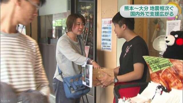 台湾 募金活動など被災地支援の動き広がる | NHKニュース