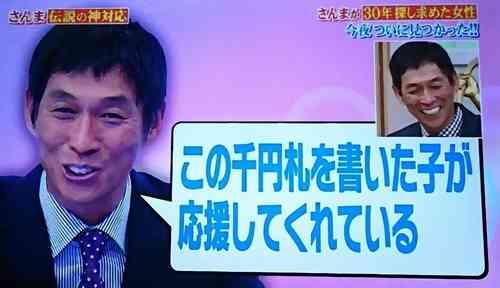 明石家さんまさんを語りたい!