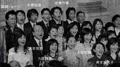 """三船美佳が裁判完勝 高橋ジョージ萎えさせた""""愛娘の証言"""""""