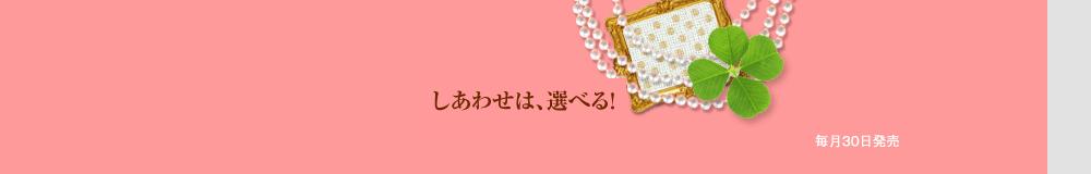 山崎豊子、松本清張… あの作家は選択上手?霊言でわかる天国・地獄 | Are You Happy?