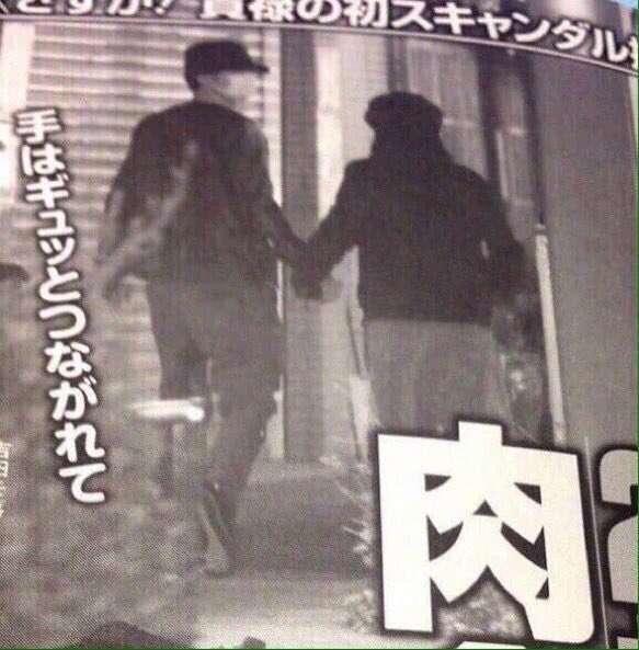 Hey!Say!JUMP中島裕翔と熱愛報道も…吉田羊の友人「肉体関係がなかった可能性も」