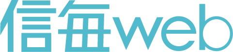小松姫の御霊屋・天井板に人物画 長野市松代の大英寺 | 信濃毎日新聞[信毎web]