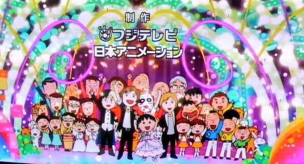 ゴールデンボンバーが「ちびまる子ちゃん」主題歌担当 アニメで初登場「マジなのか?」