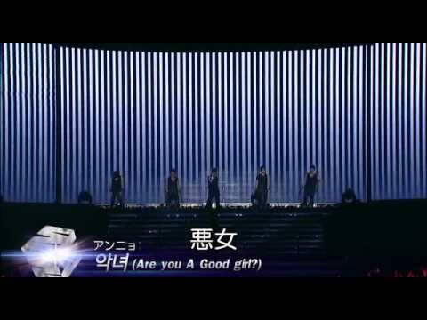 [発音・対訳字幕] 悪女 (Are you A Good girl?) - YouTube