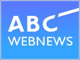 ABC WEBNEWS|【兵庫】登校中の8歳女児 男女3人に殴られ軽傷