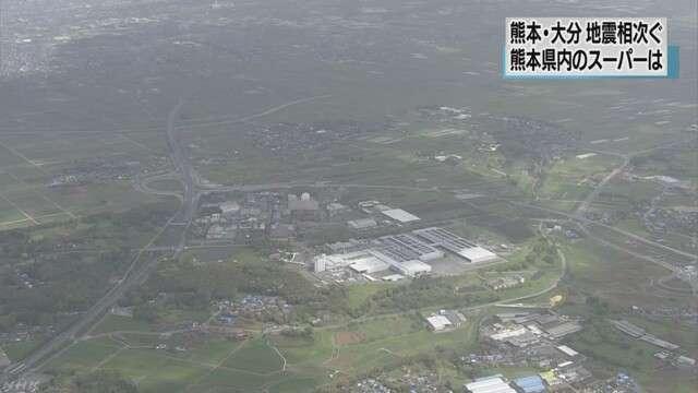 熊本県内のスーパー・コンビニなどの営業状況 | NHKニュース