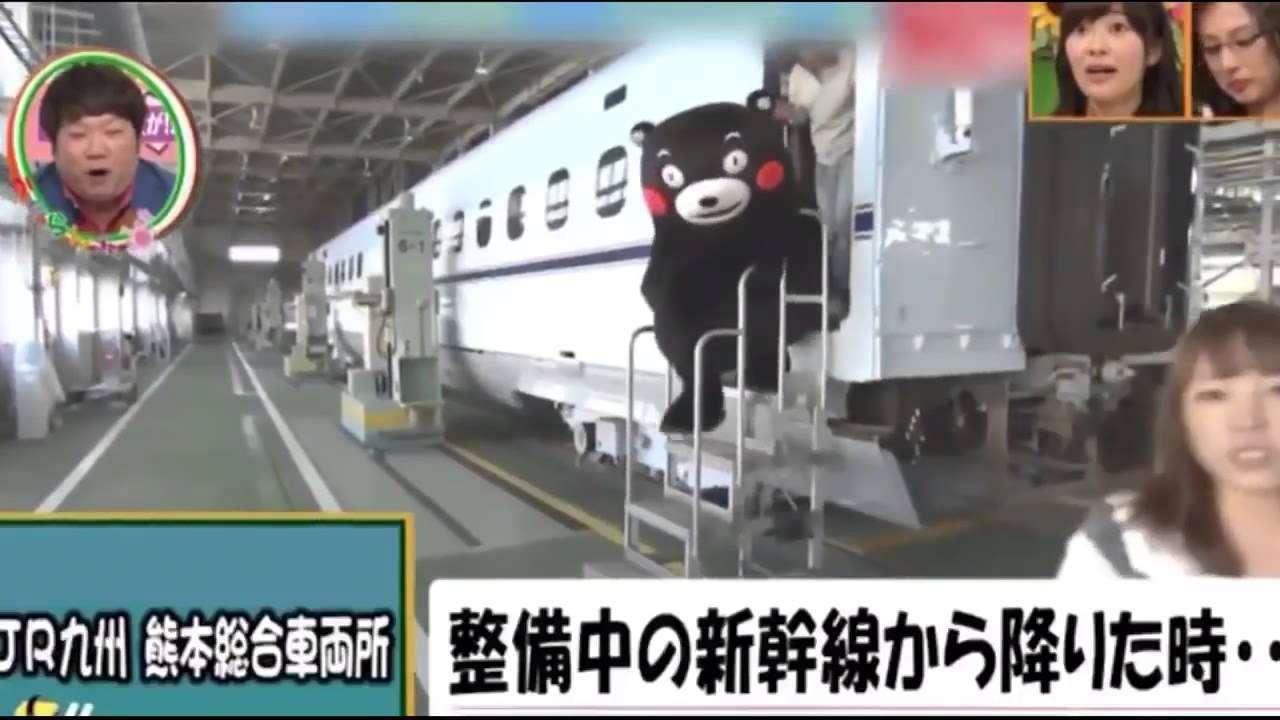 Funny KUMAMON FAIL falls and loses his glove ~ くまモン 手袋を失いで転んだ NG - YouTube