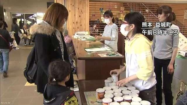 News Up ネットの声 足りないものは | NHKニュース