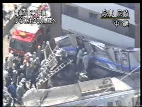 JR福知山線脱線事故速報① 20050425 - YouTube