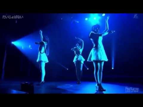 Perfume だいじょばない Daijyobanai - YouTube