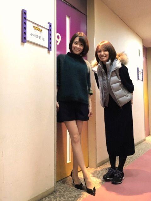 小林麻耶、まさかの武道館デビューに「信じられなーーーーーーい」