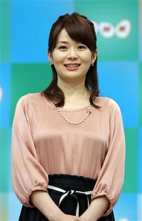 "【TV視てますか?】NHK美人アナの""つぶやき番組""にゾッコン!  - 芸能 - ZAKZAK"