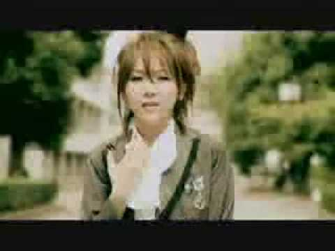 Emi Hinouchi - Kataomoi - YouTube