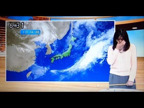 NHK山形 泣き出す気象予報士さん - YouTube