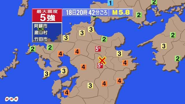 熊本県と大分県で震度5強 | NHKニュース