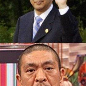 地震で放映中止、松本人志『ワイドナショー』の安倍首相出演はそもそも放送法違反だ! 選挙テコ入れ協力の偏向|LITERA/リテラ