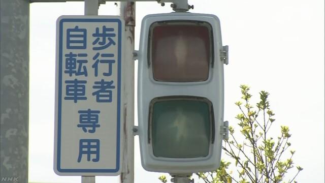 停電 熊本県で7万7300戸 | NHKニュース