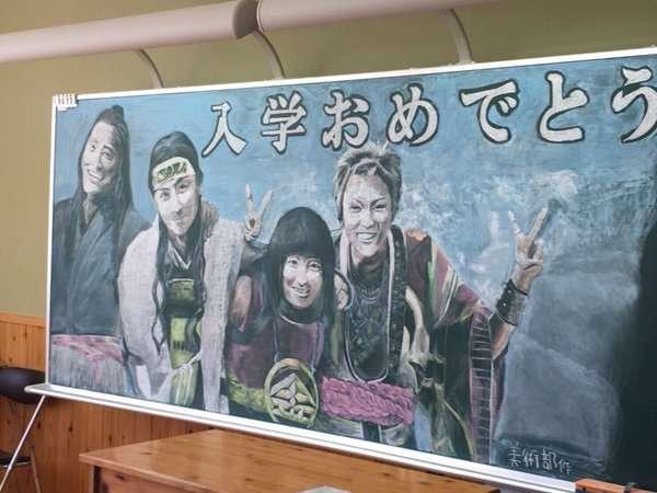 クオリティが高すぎる高校の入学祝い「黒板メッセージ」が凄い