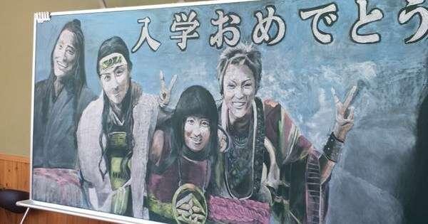 クオリティが高すぎる高校の入学祝いに全日本人が震撼 | netgeek