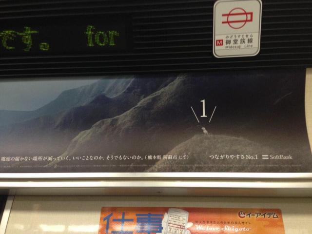 (続)つながるドコモ。ソフトバンクだと死ぬ。被災地で格段の差が! #阿蘇 #熊本地震 被災者の声→総務省公式発表あり。#災害対策 - Togetterまとめ