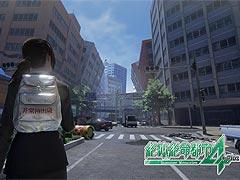 "PS4「絶体絶命都市4 Plus -Summer Memories-」が正式発表。発売中止となった""4""は内容見直し&表現の大幅強化を経てリリースへ - 4Gamer.net"