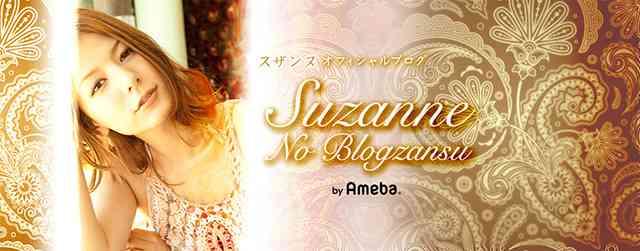 熊本地震 情報掲示板です。|スザンヌ オフィシャルブログ「Suzanne No Blogzansu」Powered by Ameba