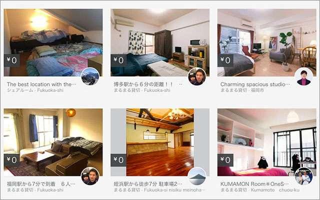 【熊本地震】支援の輪広がる 被災者の方々へ部屋を無料提供する人が相次ぐ