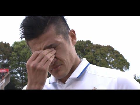 熊本 出身でリオ五輪代表DF植田直通 インタビューで号泣・・・ - YouTube