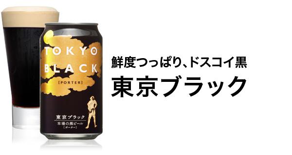 酒好き女子  集合〜!