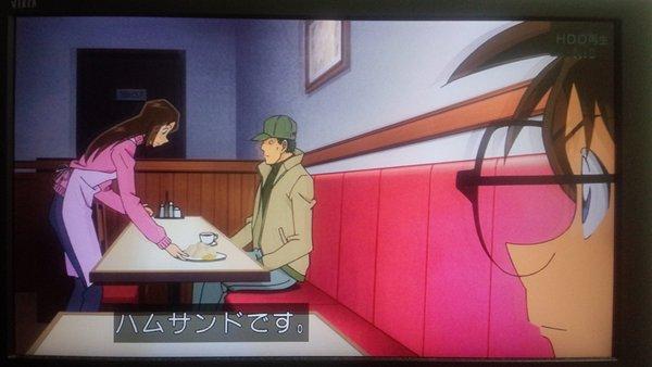【名探偵コナン】コナン君とうとう常識も疑う