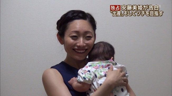 【画像】娘とそっくり!安藤美姫の子供の父親が真壁喜久夫と判明!?|MARBLE [マーブル]