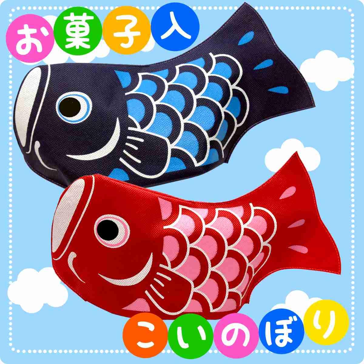 皆さんの鯉のぼり事情