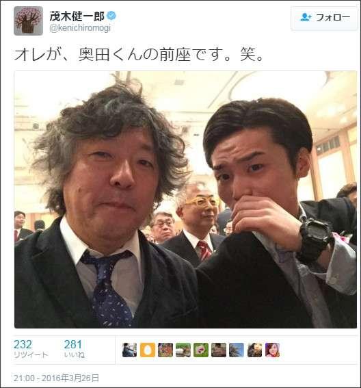 茂木健一郎「キラキラネームもいいのではないか」「日本の伝統的なやり方の延長」
