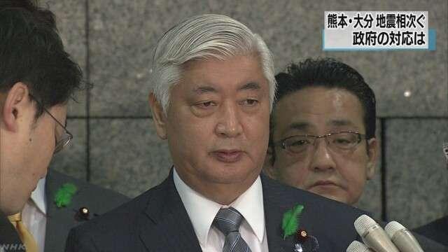 防衛相「自衛隊きょう中に2万人態勢に」 | NHKニュース