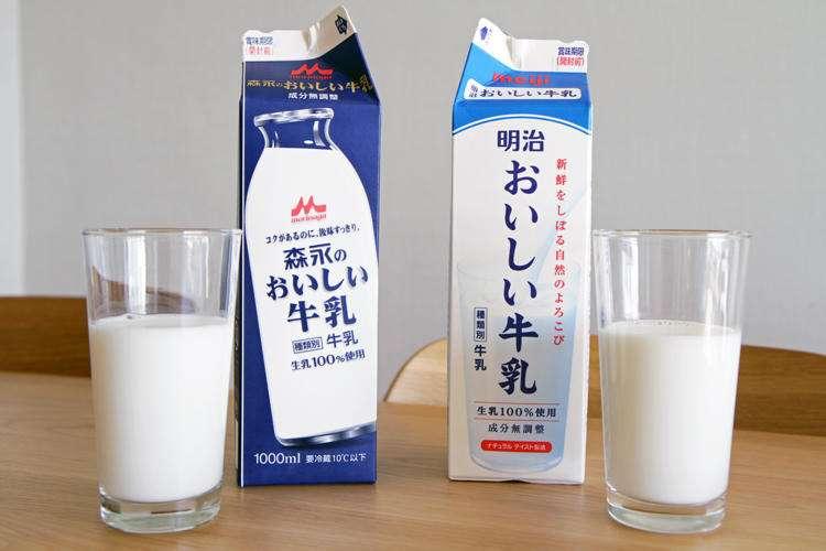 どうしても牛乳が体に合わない人